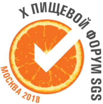 The X SGS Food Forum 2018 will traditionally focus on food safety and quality